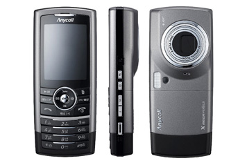 Samsung SCH-B600