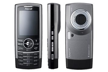 Samsung SCH-B600