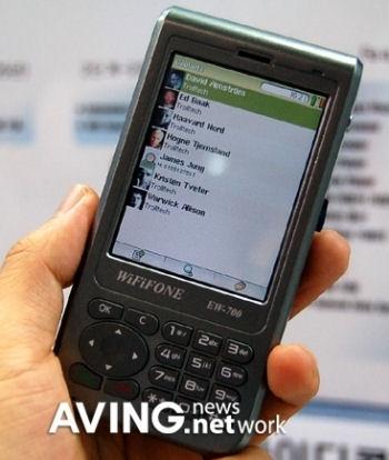 Samsung EW-700 WiFiFone