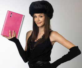 ASUS Leather Pink