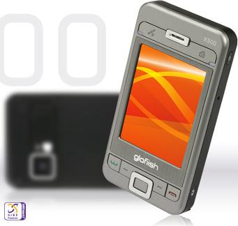 Glofish X500