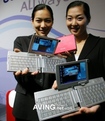 Samsung SPH-P9000 Deluxe MITs