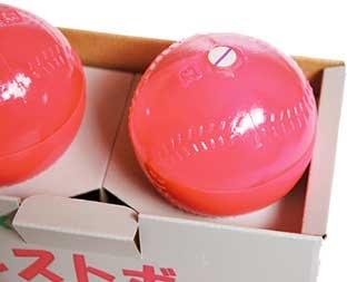 Orange Stink Balls
