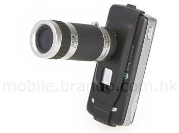 Mobile Phone Telescope for Sony Ericsson