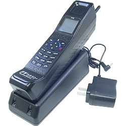 1980s Brick Cell Phone