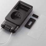 Locking iPod Case