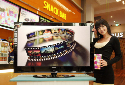 Samsung plasma televisions named after Cannes film festival