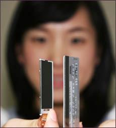 Samsung creates worlds thinnest LCD at .74 mm thick