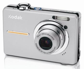 Kodak Easyshare C763 digital camera