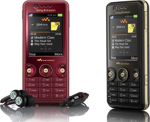 Sony Ericsson W660 Walkman