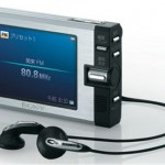 Sony XDV-100