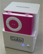Cuby iPod Shuffle dock from Princeton