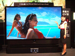 world's largest HDTV from JVC