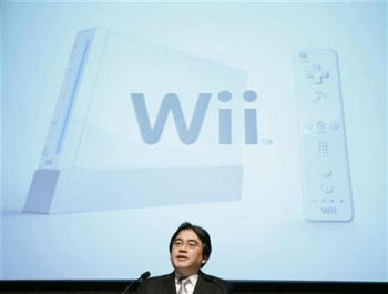 Nintendo Wii outselling the Sony PS3 game console in Japan by a ratio of 5 to 1