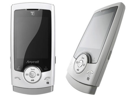 Samsung SCH-C220 Mini Skirt phone