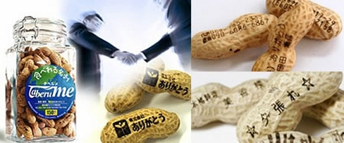 TaberMe business cards printed on peanuts from Arigatou Co