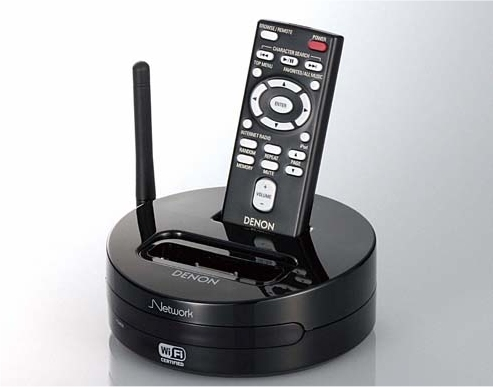 Denon ASD-3W WiFi iPod dock