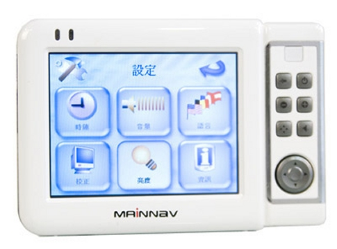 MainNav MH350 GPS navigation system