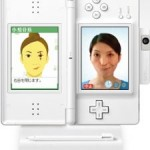 Nintendo DS Getting Camera and Face Training Game