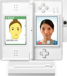 Nintendo DS is getting a DS Camera add-on and an associated game using the DS Camera