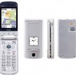 'RakuRaku' Phone IV Targets Eldery, Senile