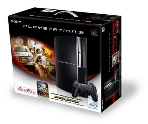 Sony officially announces 80GB PS3