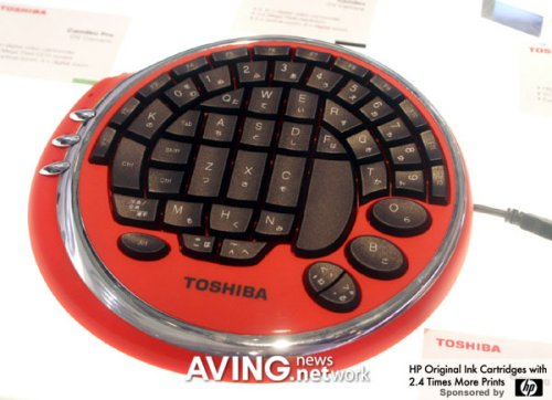 Toshiba circular ergonomic gaming keyboard
