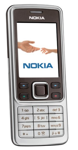 Nokia 6301 is a cell phone that provides seemless switch between GSM and WLAN Wi-Fi connections via UMA