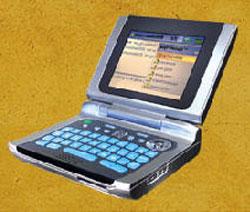 Zipit Wireless Messenger 2