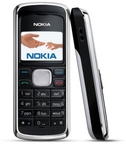 Nokia 2135 is an affordable CDMA mobile phone