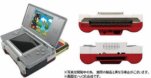 Play NES Cartridges On Your Nintendo DS