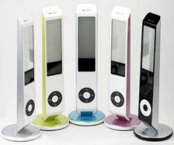 Dr. Light Alarm Clock has iPod Envy