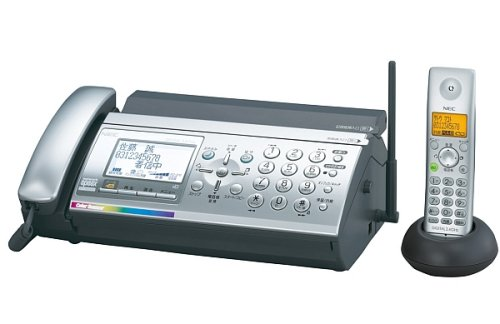 NEC introduces e-mail/fax phone combo