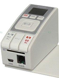 MP3 telephone recorder