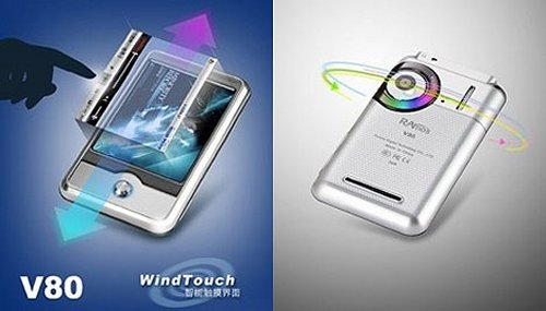 WindTouch V80 PMP