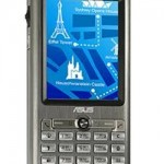 CES 2008: Asus P527 GPS Phone