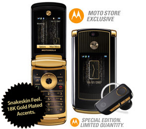 MOTORAZR2 V8 Luxury Edition now available