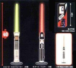 The lamp of a Jedi