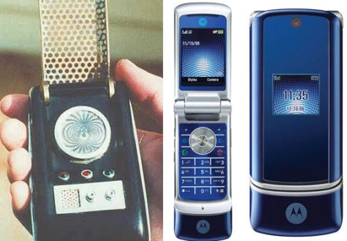 Communicator/phone