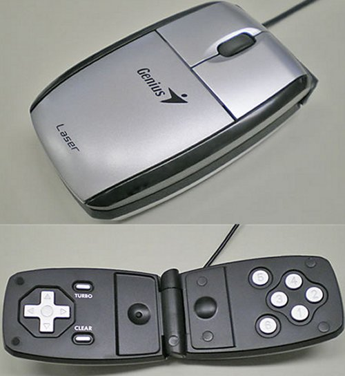 Gamepad & computer mouse in one