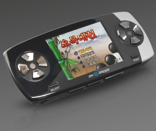 MyRacer portable console