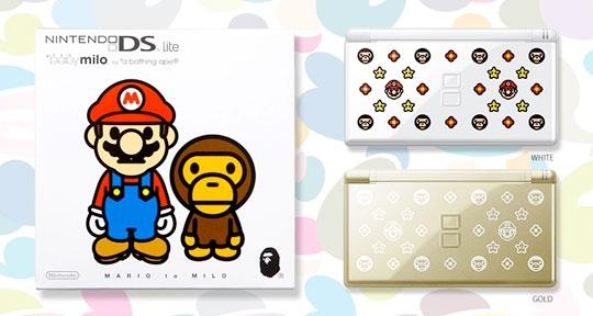 Nintendo DS Bape Milo Designs