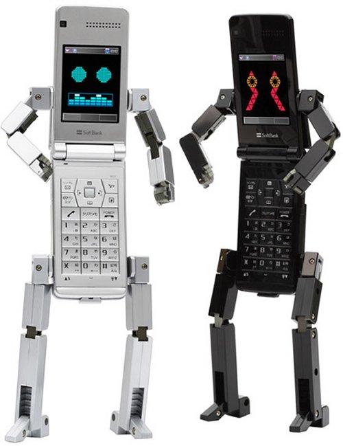 Toshiba's robot phone