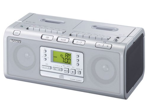 Sony CFD-W77 double tape deck