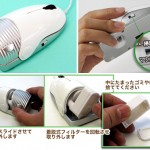 USB vacuum mouse for neat freaks