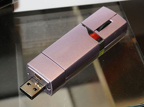 Asus mouse & flash drive combo