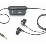 Audio-Technica ships new noise-canceling headphones
