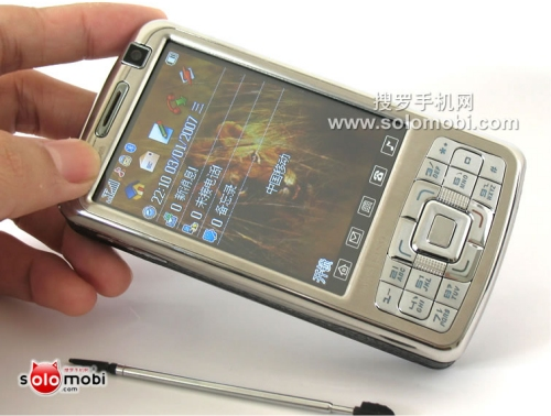 LionKing800 mobile phone claims to have long-life battery with a 1 year standby time