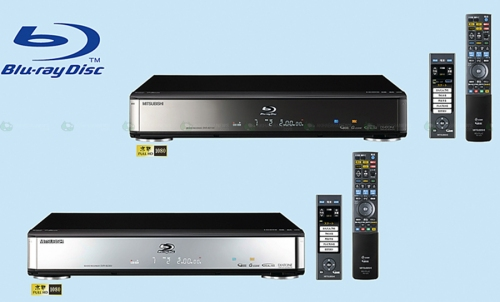 Mitsubishi Electric launches the DVR-BZ200 and the DVR-BZ100 Blu-Ray disc recorders