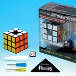 Official Rubik's Cube speed cubing kit